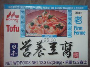 Tätä tofua löytyy joistain kaupoista Suomesta ja maailmalta, eikä se vaadi kylmäsäilytystä.
