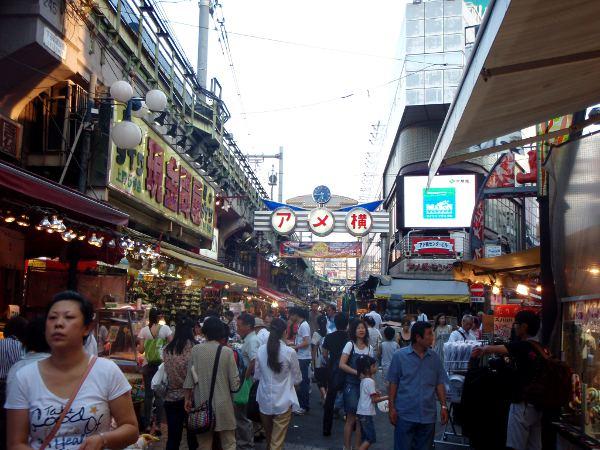 ostoskatu Tokiossa