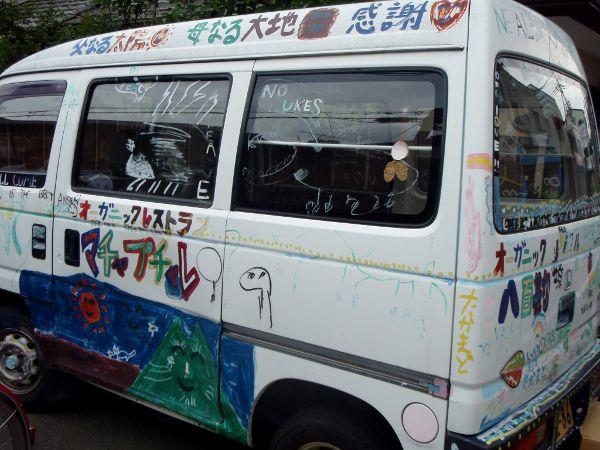 Hippipaku Kiotossa.