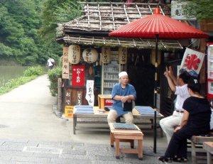 Pieni ravintola Kiotossa.