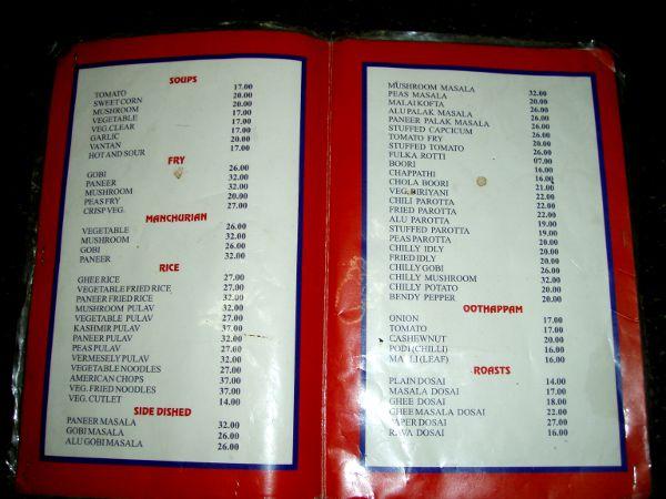 Menu ravintolassa Keralan Alleppeyssa.