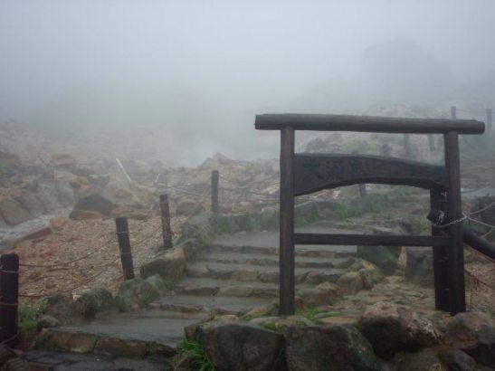 Owakudanin vulkaanista maisemaa Hakonen kukkuloilla.
