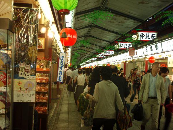 Nakamise-katu Tokion Asakusassa.