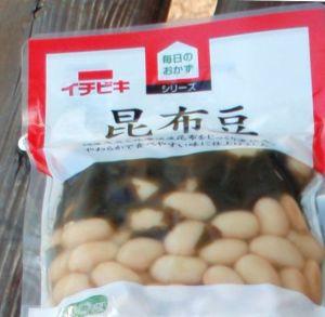 Japanissa merilevällä maustetaan mm. papuja, kuten tässä, mutta sitä on myös usein esimerkiksi keitoissa.