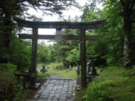 Portti Fujin juurella.