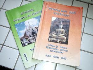 Jos on aikaa, on hyvä tutustua monenlaisiin opuksiin ennen reissua. Tässä kirjoja thaikulttuurista. Kaikkein parasta on, jos reissussa saa lukea kulttuurikirjoja, joissa selostetaan päivittäin nähtyjä kummallisuuksia.