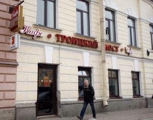 Yksi Troitskiy Most -kasvisravintoloista ulkoa, tämä on lähellä Nevski Prospekt -katua ja Eremitaasia.