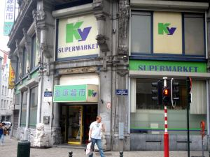 KY oli iso aasialainen supermarket Brysselin keskustassa.