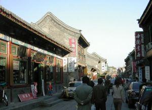 Hieno, perinteisen näköinen katu Pekingissä. Tämä oli ehkä hienoa hutongia.