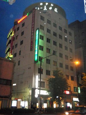 Kapselihotelli Capsule Hotel Asakusa Riverside ulkoa.