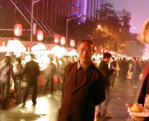 Pekingiläinen ruokakatu.
