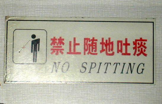 Kiinalaisessa junassa muistutettiin, ettei siellä saa sylkeä.