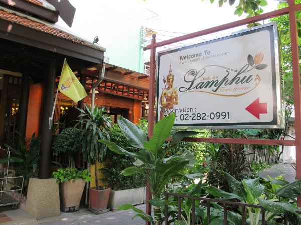 Kalliimman puoleinen Lamphu house sijaitsee Banglaphussa kanavan varrella. Uima-allas olisi maatasolla heti respan vieressä.