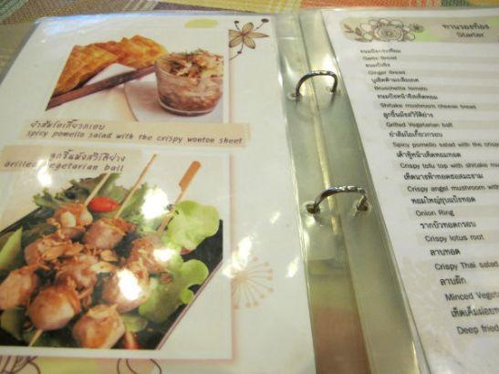 Thamnan menu.