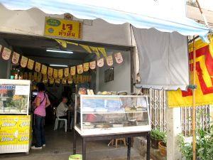 Tyypillinen jay-kasvisravintola Hua Hinissä.