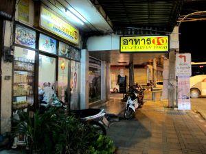 5 Star Jay sijaitsee helposti keskeisten South Pattaya Roadin ja 3rd Pattaya Roadin kulmassa. Tämä on paikoista lähimpänä Walking Streetiä.