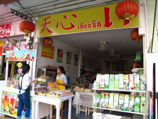 Jomtienin kasvisravintola oli tyypilliseen tapaa tällä tavalla kadulle avoin. Poikkeuksellisesti ruoat eivät olleet heti edessä näkyvillä tiskillä.