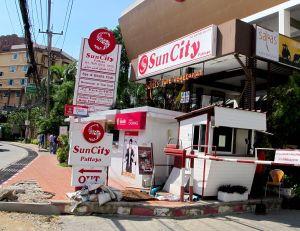 Sara´s ulkoa Sun City -hotellin yhteydessä.