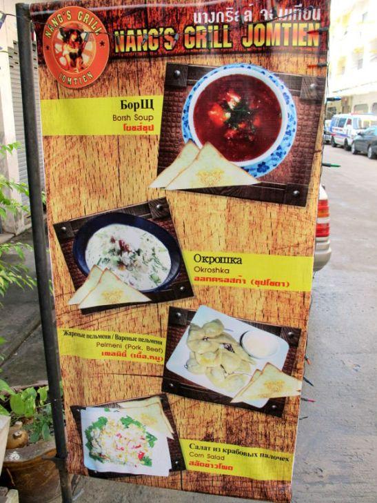 Venäläisruokia Pattayalla.
