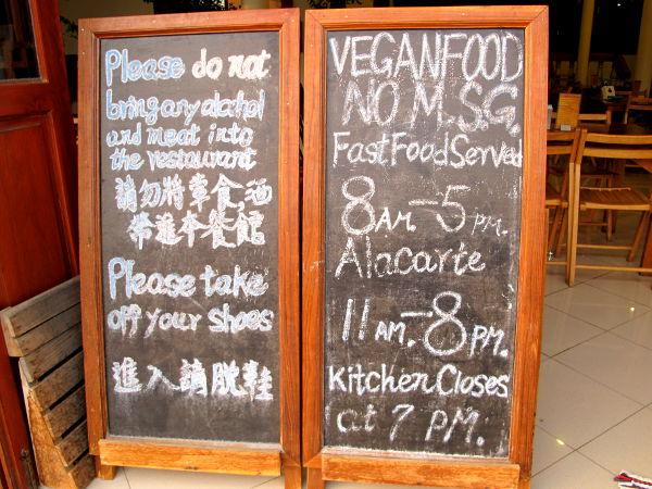 Chew Xin Jain ruoka-ajat.