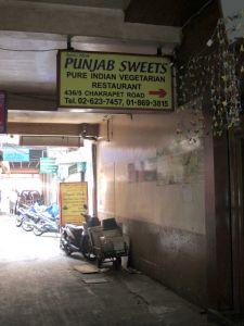 Punjab Sweets India Emporiumin vastapäisillä kujilla. Näillä on toinen ravintola myös saman kauppakeskuksen viereisellä kujalla.