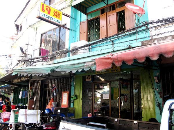Ravintola ulkoa. Jo kauempaa Rama-kadun kulmasta voi bongata Vegetarian-sanan kyltissä.