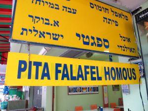 Phi Phin Tonsailla oli tämmöinen israelilainenkin ravintola.