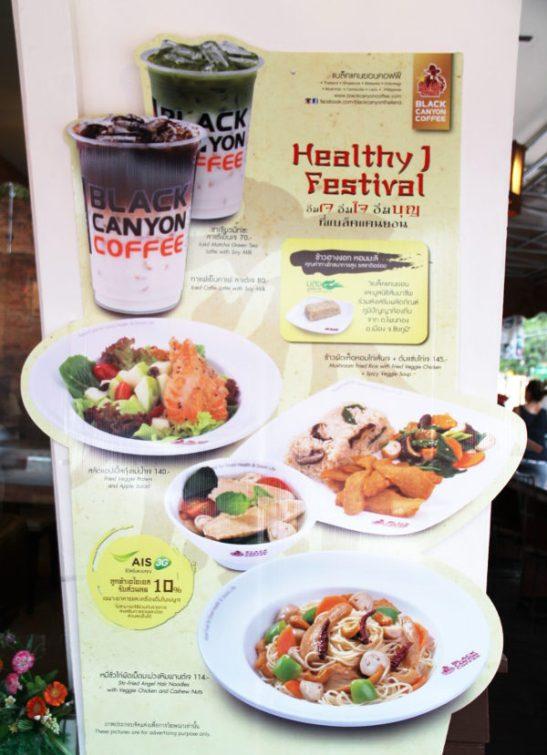 Black Canyon -kahvilakin mainosti kasvismenua. Useat kahvilaketjut mainostivat festivaalien aikaan että heiltä saa soijamaitolattea ja -cappucinoa. Joissain kahviloissa soijamaito kuuluu jatkuvasti valikoimiin, mutta kaikissa ei.
