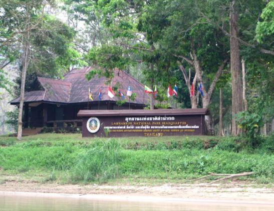 Ohitimme kansallispuiston majan.