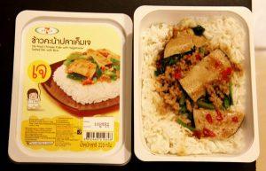 Riisiä ja kalamaista kasvisruokaa. Tätä en ole nähnyt myynnissä kuin kasvisfestivaalien aikaan.