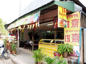Bongasin nämä kelta-punaiset kyltit bussin ikkunasta ja heti menimme sinne rinkat selässämme syömään.
