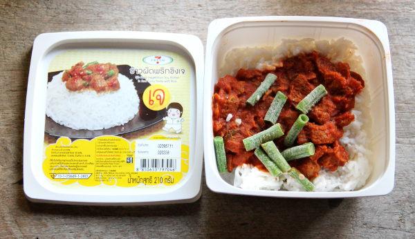 Punainen curry -annos on uusi suosikkini.