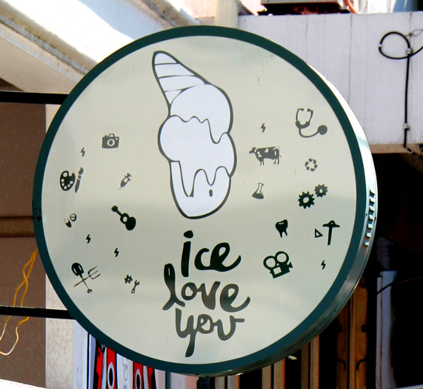 ice love you logo