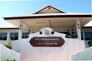 Yleensä joka kaupungissa on Immigration Bureau. Tämä kuva on Krabista.