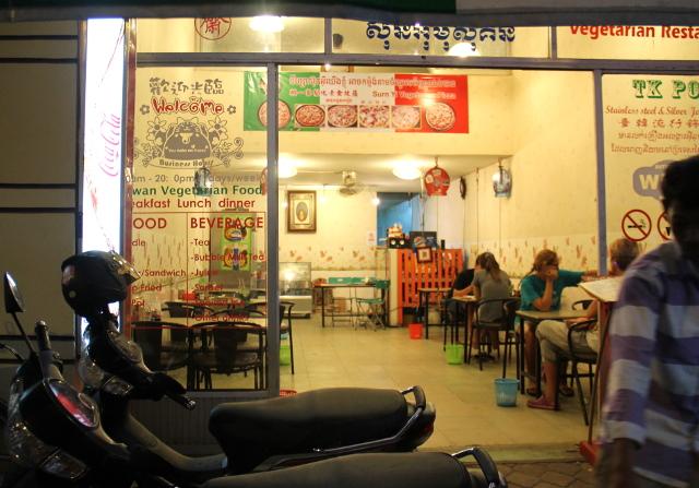 2-ravintola-ulkoa