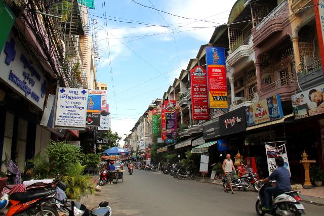 phnom-penhin-katuja