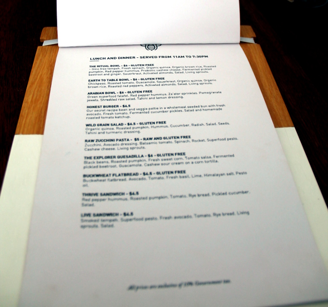 viben-menu