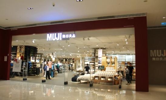 Muji on tykkäämäni japanilainen ketju, joka myy kaupoissaan ympäri maailman tuotteita, joissa ei näy logoja.